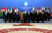 Declaration of the 3rd GECF Summit
