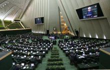 11th gov't considers budget bill's timely submission as respecting parliament/Gov't began term in over 40% inflation, reduced it to single-digit figure/Domestic, foreign investment risk decreased/Latest decision by U.S Congress violates JCPOA and U.S President must stop it using his authority