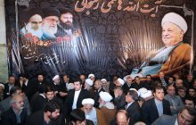 President attends ceremony marking 7th day of Ayatollah Hashemi Rafsanjani's passing away