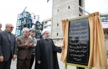 President opens Baqeran Cement Factory