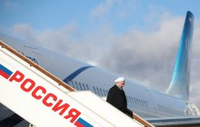 President arrives in Moscow