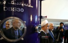 Visiting exhibition on Atomic Energy Organisation of Iran's achievements