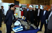 President visits exhibition on knowledge-based companies' products