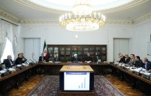 Session of NDFI Board of Trustees chaired by President Rouhani