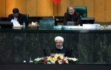 Appearing in Islamic Consultative Assembly (parliament)