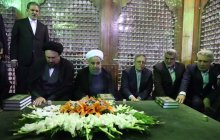 Ceremony of renewing allegiance to the Late Imam Khomeini