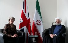 Meeting with British PM