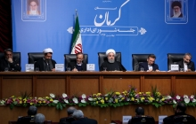 Session of the Administrative Council of Kerman province