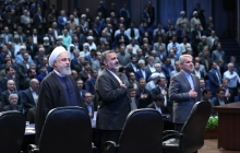 Meeting of Administrative Council, Development and Elite of Khorasan Razavi