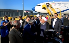 Dr Rouhani arrives in Vienna