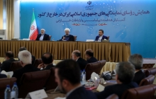Meeting of heads of Iranian missions abroad