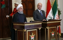 Meeting with the Iraqi President