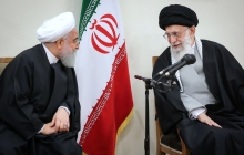 Meeting of Assembly of Experts members with Supreme Leader