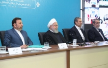 Session of Administrative Council of Bushehr Province