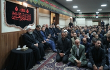 Imam Hussein's (AS) mourning ceremony