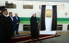 Opening ceremony of Golshahr-Hashtgerd express electric train line