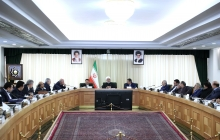 59th General Assembly of the Central Bank of Iran