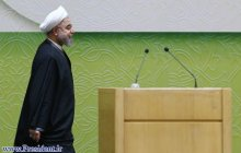 President at the opening of the 28th International Islamic Unity Conference