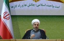 Opening of the 28th Intl. Islamic Unity Conference