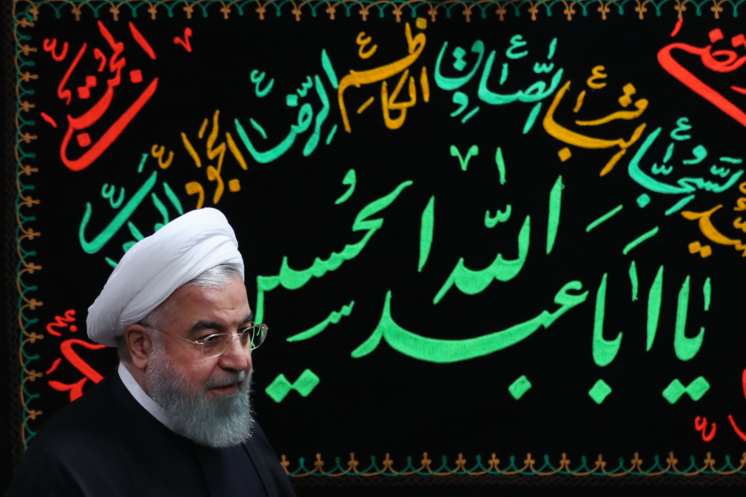 2nd day of Imam Hussein's mourning ceremony